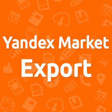 Yandex Market Export