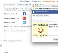 Share Registry -  Gift Registry